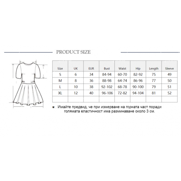 Секси къса рокля с дълбоко V-образно деколте и дълъг ръкав FZ35 13