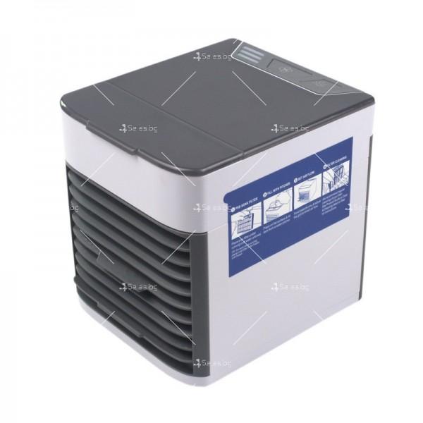 Малка преносима охладителна система ''мини климатик'' TV536