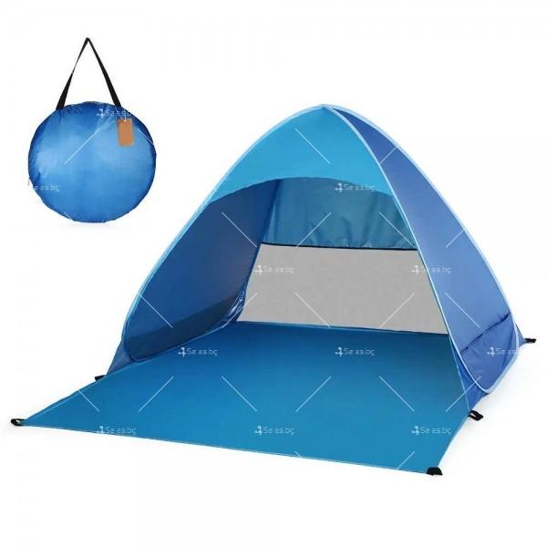 Саморазгъваща се лятна двуместна палатка за плаж или къмпинг PALAT5 7