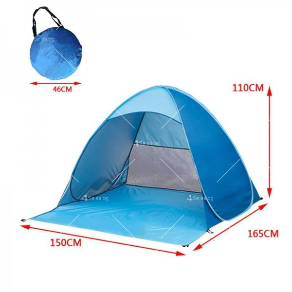 Саморазгъваща се лятна двуместна палатка за плаж или къмпинг PALAT5 8