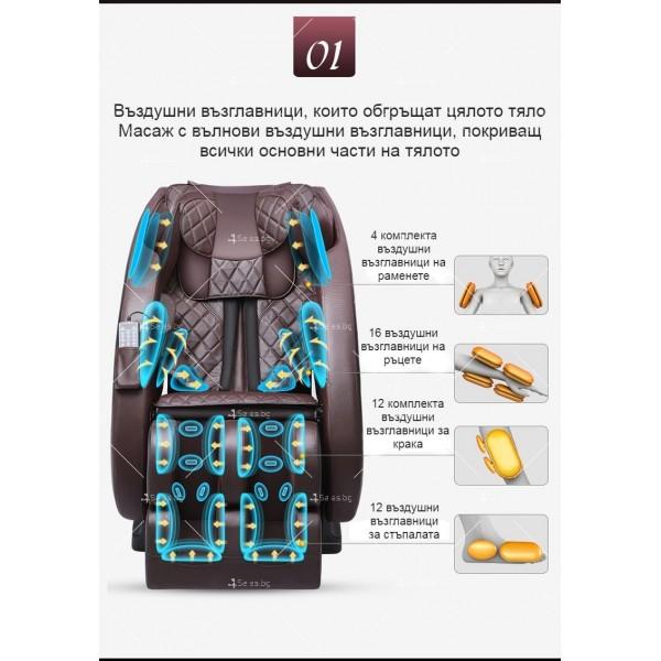 Иновативен масажиращ стол тип космическа капсула за цялото тяло модел Y03 5