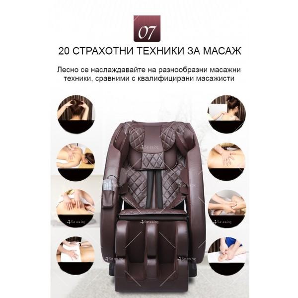 Иновативен масажиращ стол тип космическа капсула за цялото тяло модел Y03 11