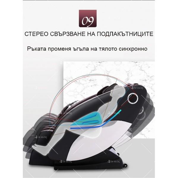 Иновативен масажиращ стол тип космическа капсула за цялото тяло модел Y03 13