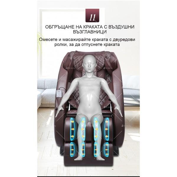 Иновативен масажиращ стол тип космическа капсула за цялото тяло модел Y03 15