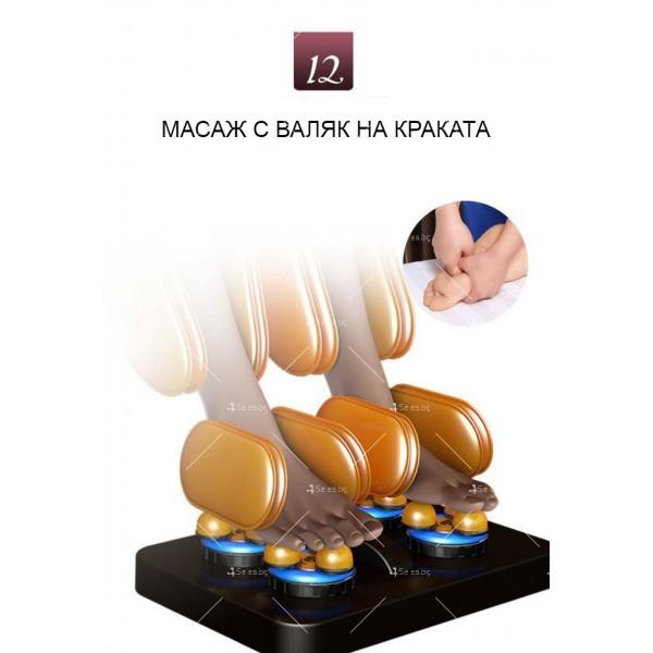Иновативен масажиращ стол тип космическа капсула за цялото тяло модел Y03 16