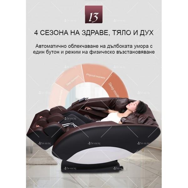 Иновативен масажиращ стол тип космическа капсула за цялото тяло модел Y03 17