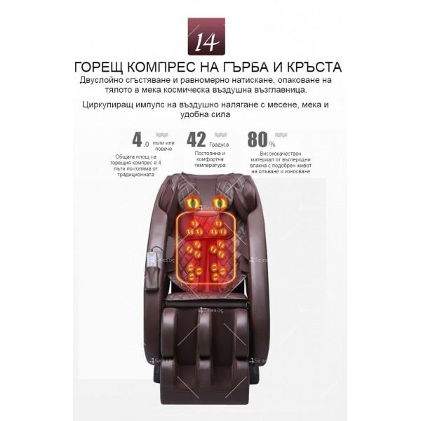 Иновативен масажиращ стол тип космическа капсула за цялото тяло модел Y03 18