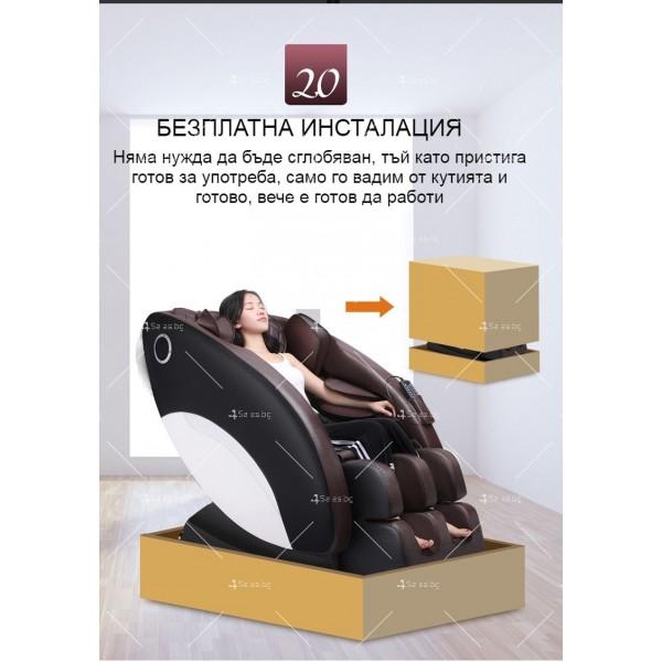 Иновативен масажиращ стол тип космическа капсула за цялото тяло модел Y03 23