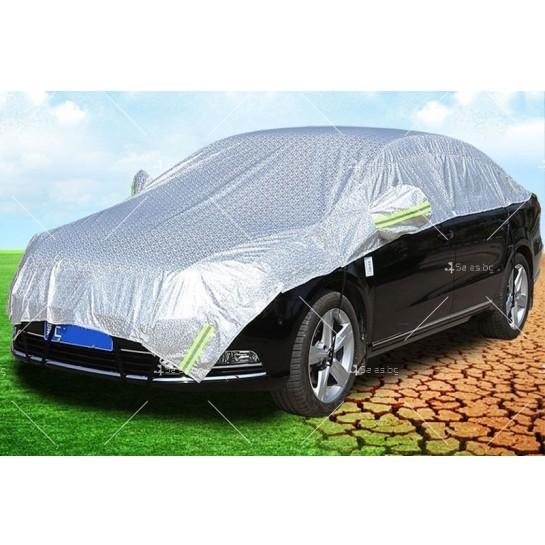 Универсално мултифункционално покривало за автомобил Auto Shad 6,7