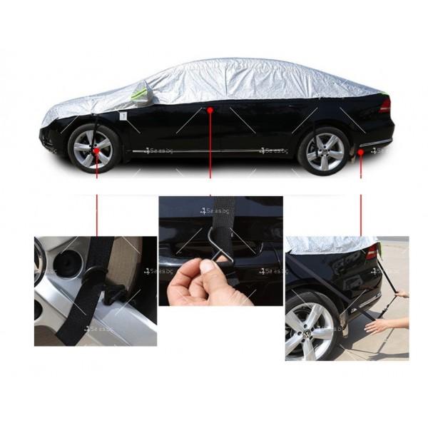 Универсално мултифункционално покривало за автомобил Auto Shad 6,7 2