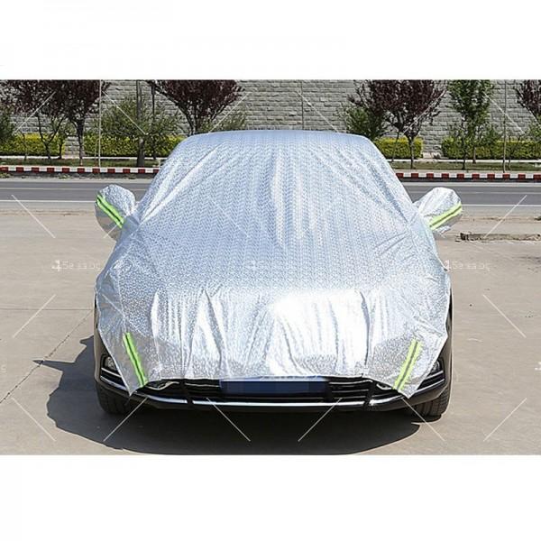 Универсално мултифункционално покривало за автомобил Auto Shad 6,7 3