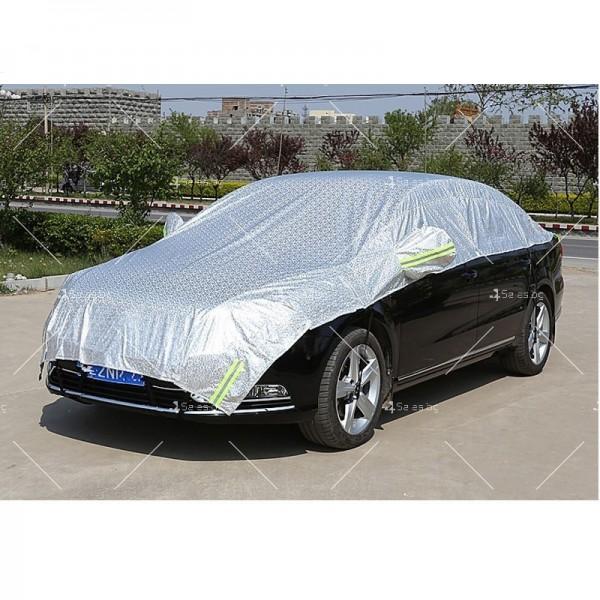 Универсално мултифункционално покривало за автомобил Auto Shad 6,7 4