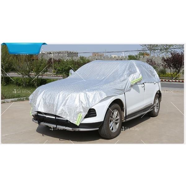 Универсално мултифункционално покривало за автомобил Auto Shad 6,7 7
