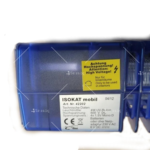 Компактна UV лампа срещу летящи насекоми TV569 5