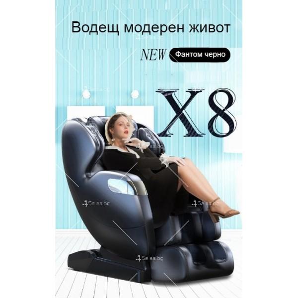 Луксозен масажен стол с Bluetooth и различни масажни техники модел X8L 5