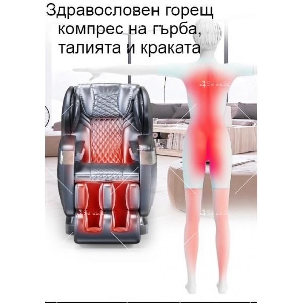 Луксозен масажен стол с Bluetooth и различни масажни техники модел X8L 11
