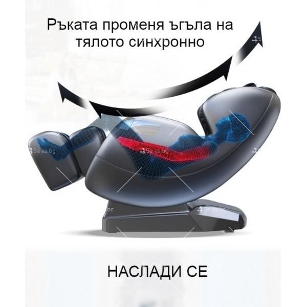 Луксозен масажен стол с Bluetooth и различни масажни техники модел X8L 13