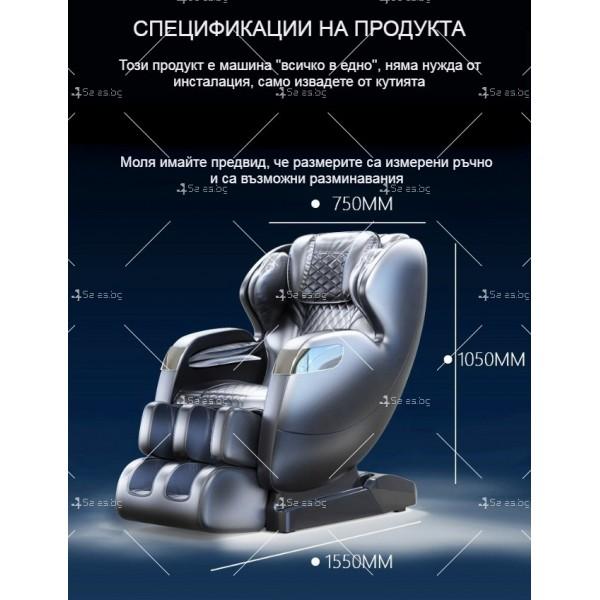 Луксозен масажен стол с Bluetooth и различни масажни техники модел X8L 18