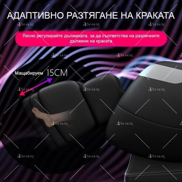 Луксозен масажен стол с Bluetooth и различни масажни техники модел X8L 20