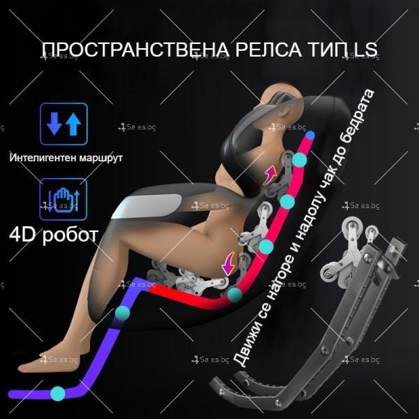 Луксозен масажен стол с Bluetooth и различни масажни техники модел X8L 21