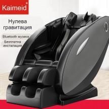 Кожен масажиращ стол за цялото тяло с функция тип космическа капсула KM-868
