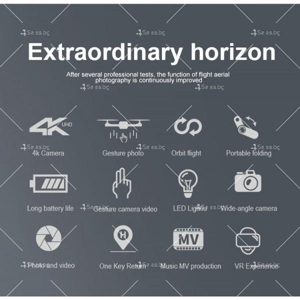 Иновативен мини дрон с висока резолюция от 4К HD - DRON E59 (4K+BAG) 13