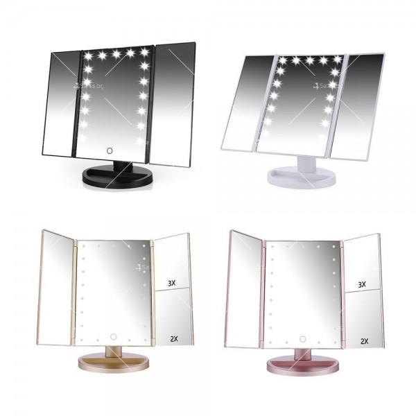Тристранно сгъваемо огледало в три цвята с вградени Led светлини TV527 1