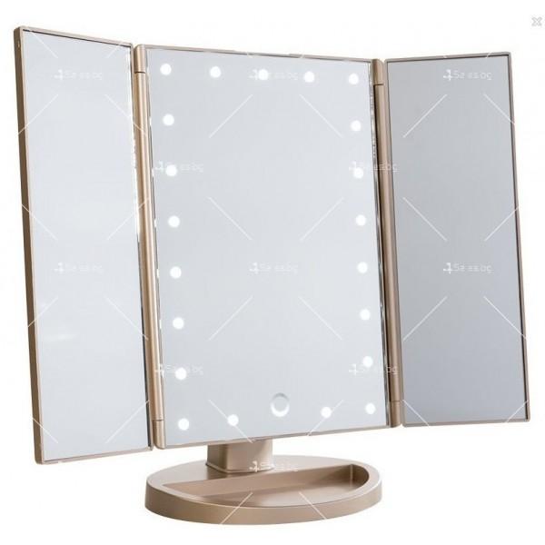 Тристранно сгъваемо огледало в три цвята с вградени Led светлини TV527 2