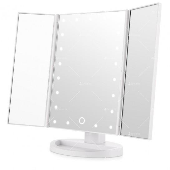 Тристранно сгъваемо огледало в три цвята с вградени Led светлини TV527