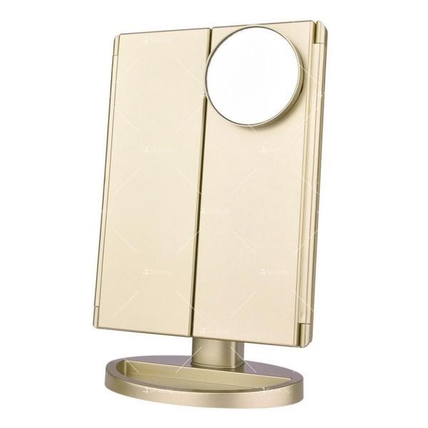 Тристранно сгъваемо огледало в три цвята с вградени Led светлини TV527 6