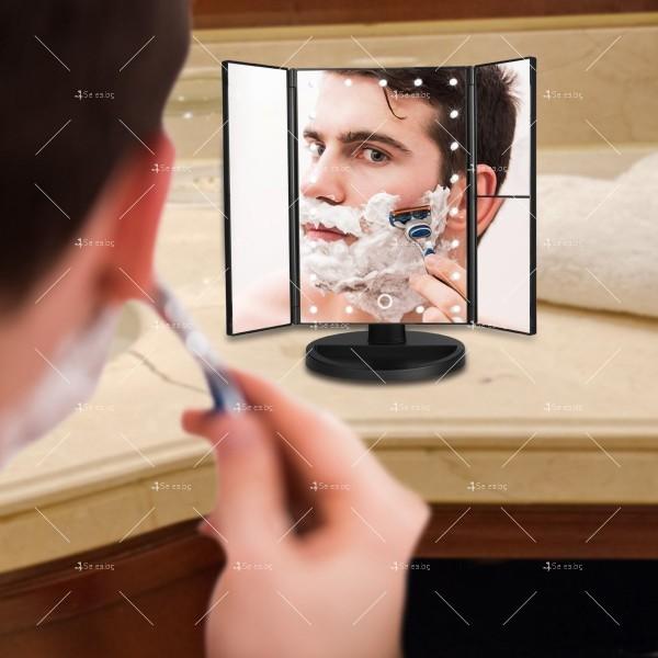Тристранно сгъваемо огледало в три цвята с вградени Led светлини TV527 7