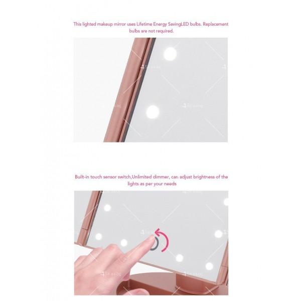 Тристранно сгъваемо огледало в три цвята с вградени Led светлини TV527 12