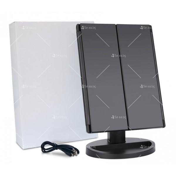 Тристранно сгъваемо огледало в три цвята с вградени Led светлини TV527 15