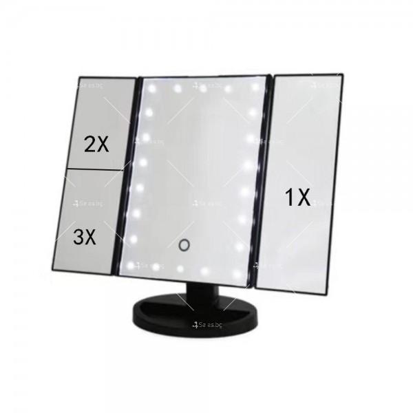 Тристранно сгъваемо огледало в три цвята с вградени Led светлини TV527 16