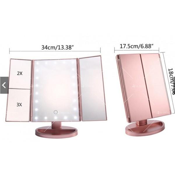 Тристранно сгъваемо огледало в три цвята с вградени Led светлини TV527 17