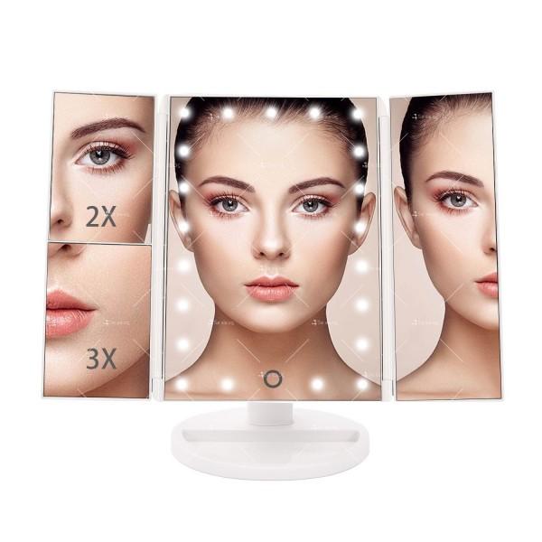 Тристранно сгъваемо огледало в три цвята с вградени Led светлини TV527 18