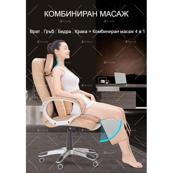 масажиращ стол с 4 секции, специализиран в масажа на шийните прешлени TV285 5