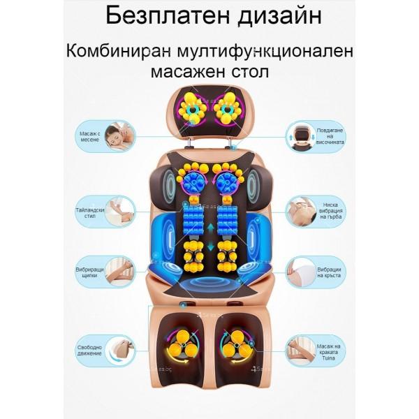 масажиращ стол с 4 секции, специализиран в масажа на шийните прешлени TV285 8