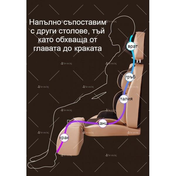 масажиращ стол с 4 секции, специализиран в масажа на шийните прешлени TV285 9