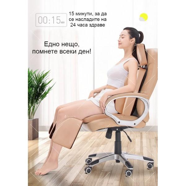 масажиращ стол с 4 секции, специализиран в масажа на шийните прешлени TV285 16