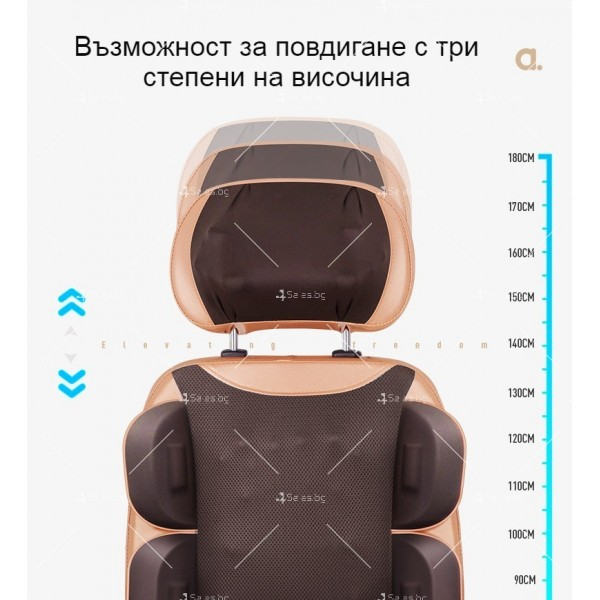 масажиращ стол с 4 секции, специализиран в масажа на шийните прешлени TV285 19