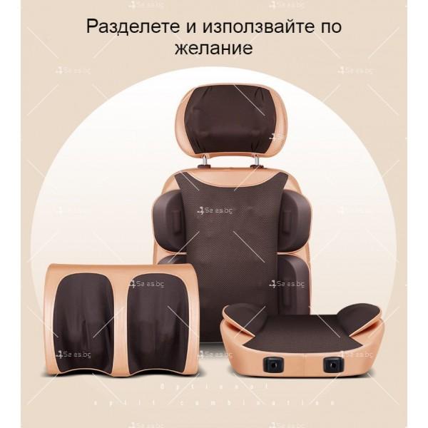 масажиращ стол с 4 секции, специализиран в масажа на шийните прешлени TV285 26