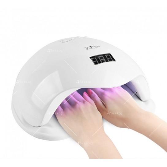 UV LED лампа за маникюр BLUEQUE SUN5plus с мощност 72W - MK14