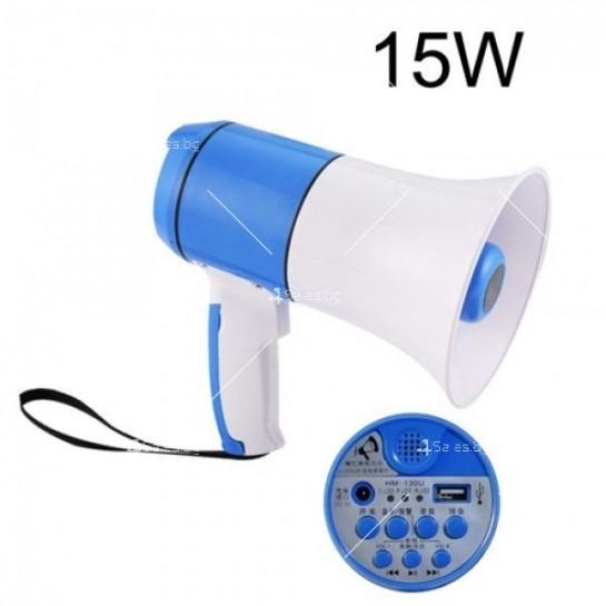 Мегафон в син и бял цвят с вградена сирена, USB захранване и мощност 5V 15W TV653