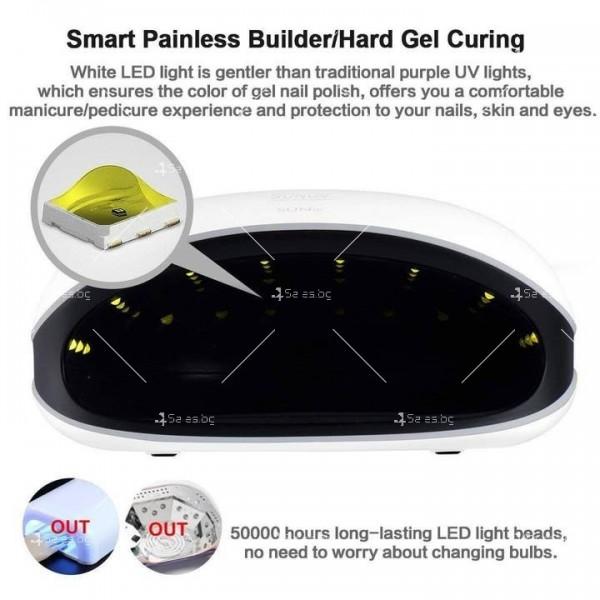 UV LED лампа за маникюр за изсушаване на маникюр SUN-4 с мощност 48W - MK12 4