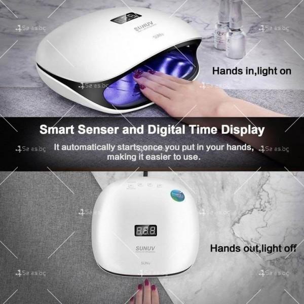 UV LED лампа за маникюр за изсушаване на маникюр SUN-4 с мощност 48W - MK12 8