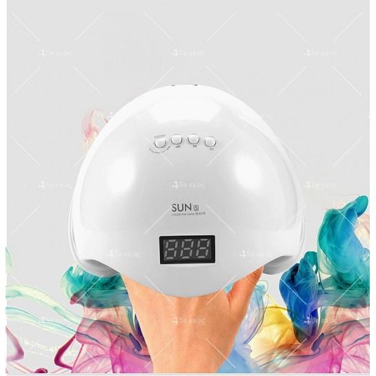 Елегантна и компактна UV LED лампа за нокти SUN5 с висока мощност-48W - MK13