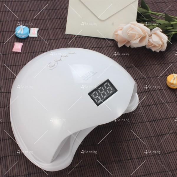 Елегантна и компактна UV LED лампа за нокти SUN5 с висока мощност-48W - MK13 2