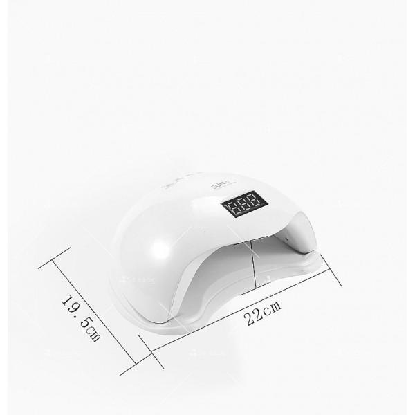 Елегантна и компактна UV LED лампа за нокти SUN5 с висока мощност-48W - MK13 8