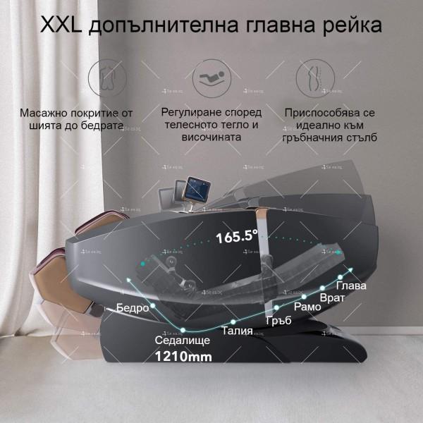3D масажен стол Naipo с дизайн на пространствена капсула 4